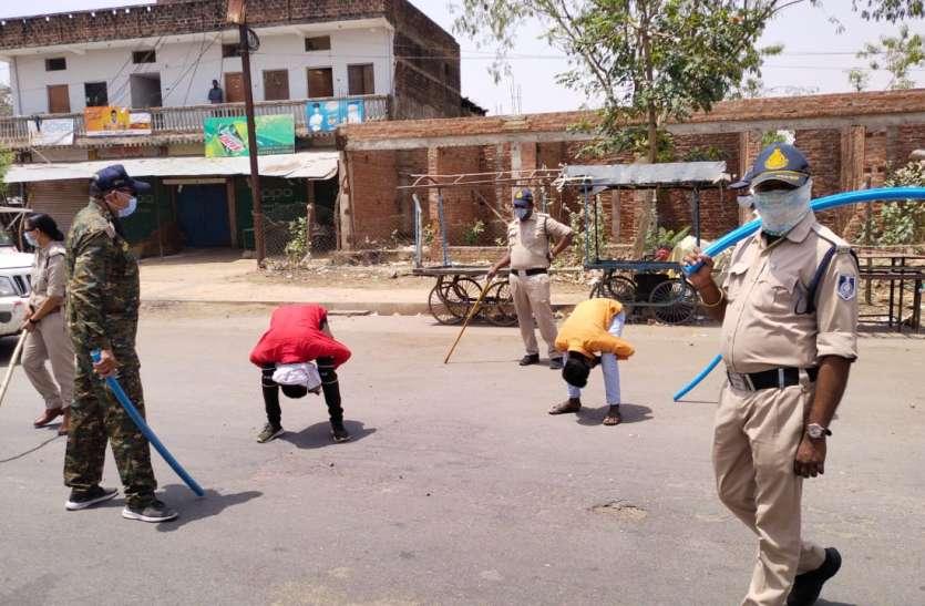 कोरोना कफ्र्यू में पुलिस ने दिखाई शक्ति, सड़क पर घूम रहे लोगों को मुर्गा बनाए रखने तक दी सजा