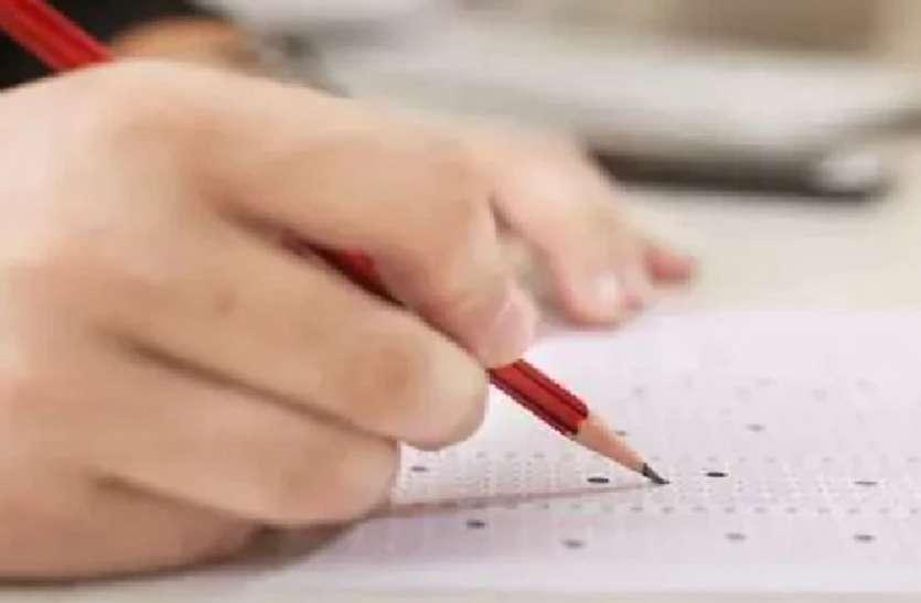 UP Top News : यूपी के बीएड कालेजों की प्रवेश परीक्षा टली, नई डेट शीघ्र