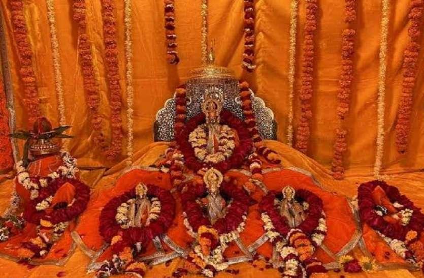 Ram Navami : श्री रामलला के जन्मोत्सव पर 2 कुंतल पंजीरी,1 कुंतल पंचामृत के साथ पेड़ा व फल का लगेगा भोग