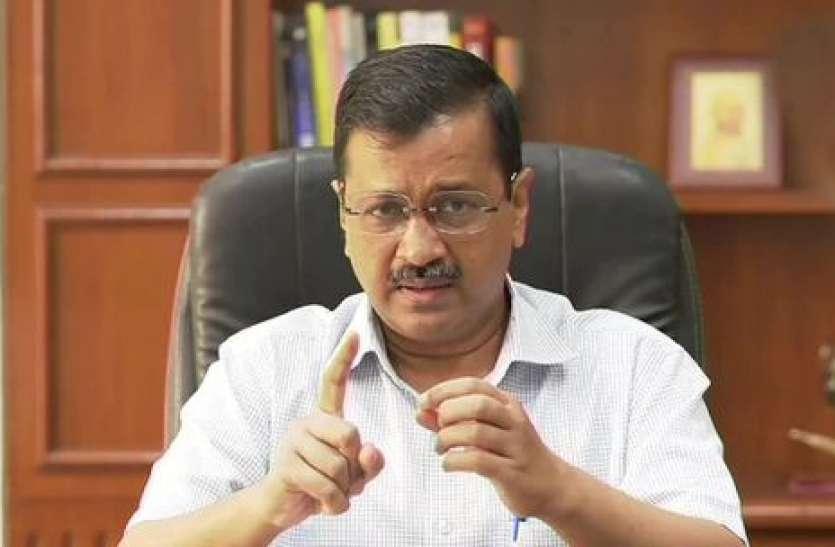 दिल्ली में Corona की रफ्तार पर ब्रेक के लिए केजरीवाल सरकार का बड़ा फैसला, 26 अप्रैल तक बढ़ाया कर्फ्यू