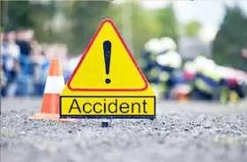 दो बाइकों के टकराने से युवक की मौत, चार लोग घायल