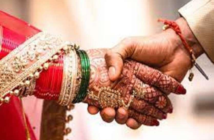 Covid Effect: कोरोनाकाल में लोगों ने निकाला शादी का नया तरीका, इस तरह संपन्न होंगे समारोह