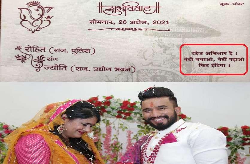 'वुशु बॉय' Rohit Jangid का Wedding Invitation Card चर्चा में, जानें क्या है अनूठी पहल?