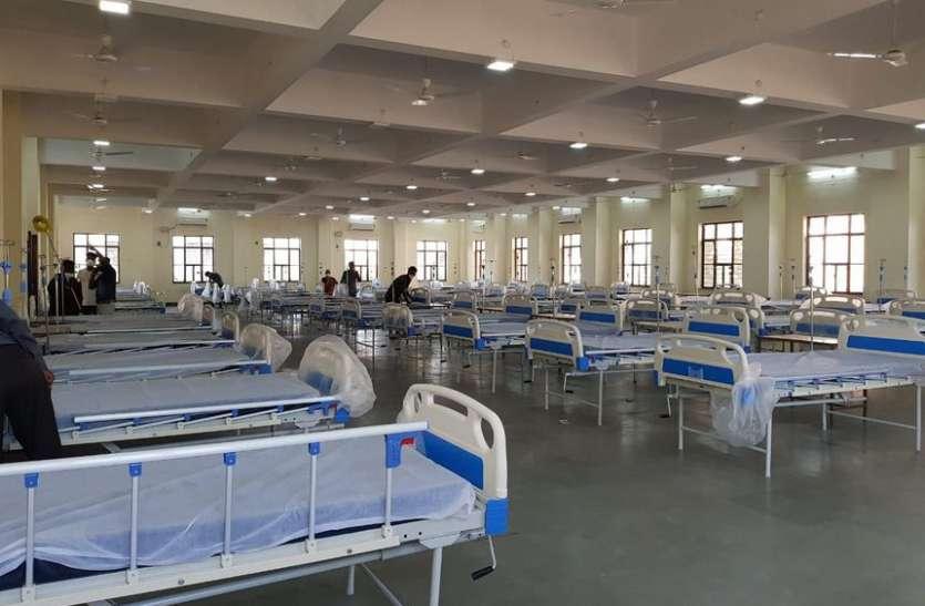 मेडिकल कॉलेज: 100 बेड का डे केयर सेंटर खुला