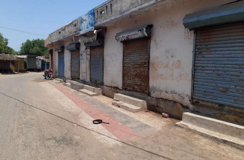 Corona: आणंद जिले के 15वें गांव में  लगा स्वैच्छिक लॉकडाउन