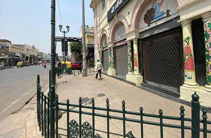 यूपी में 21 अप्रैल तक बंद रहेंगे सर्राफा बाजार, इंडियन बुलियन एंड ज्वैलर्स एसोसिएशन ने लिया फैसला