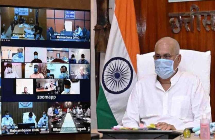 मुख्यमंत्री ने कलेक्टरों की ली वर्चुअल बैठक: कोरोना संक्रमण से निपटने के दिए ये निर्देश