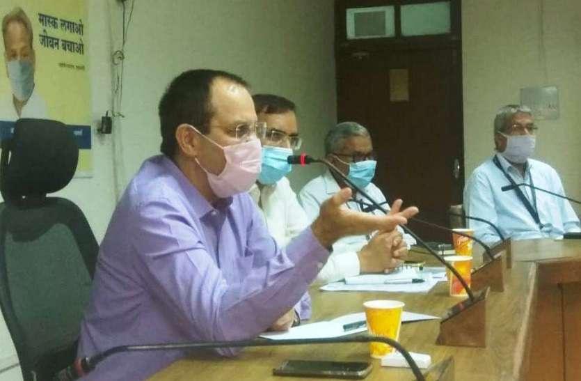 निजी अस्पतालों के नोडल अधिकारियों की ली बैठक