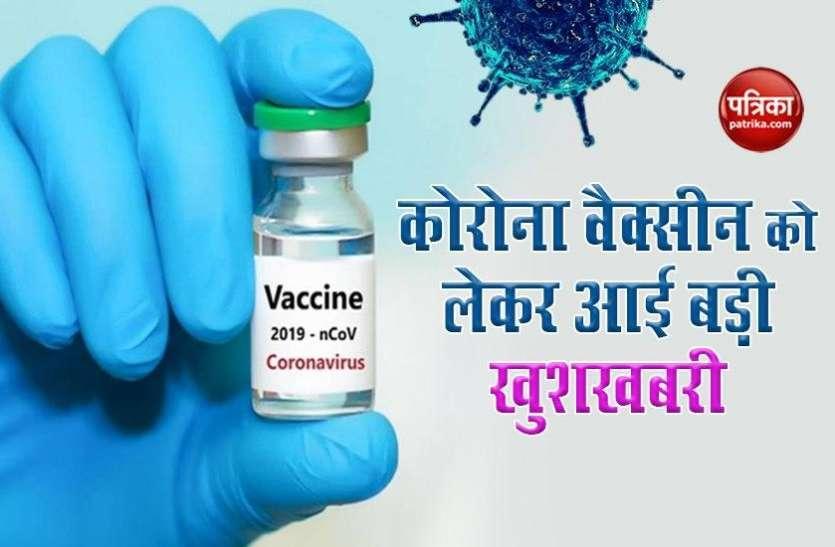 covid 19 vaccination: एक मई से 18 वर्ष से अधिक उम्र वालों को भी लगेगी वैक्सीन