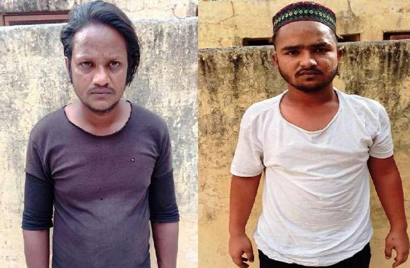 वाहन चुराने वाले दो बदमाश गिरफ्तार