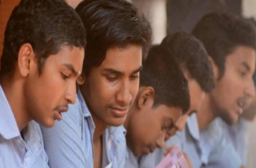 Tamil Nadu 12th Board Exam Postpond: कोविड-19 के चलते तमिलनाडु में 12वीं की परीक्षा स्थगित