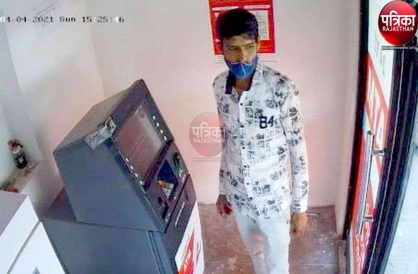 एटीएम कार्ड बदलकर निकाले 50 हजार रुपए, आरोपी का स्केच जारी