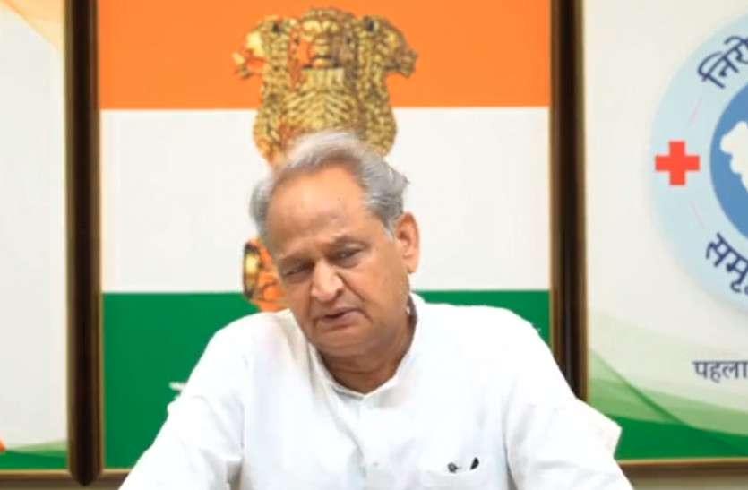 मंत्री-विधायकों के दबाव में  जन अनुशासन पखवाड़े का फैसला, लॉकडाउन के खिलाफ कांग्रेस विधायक