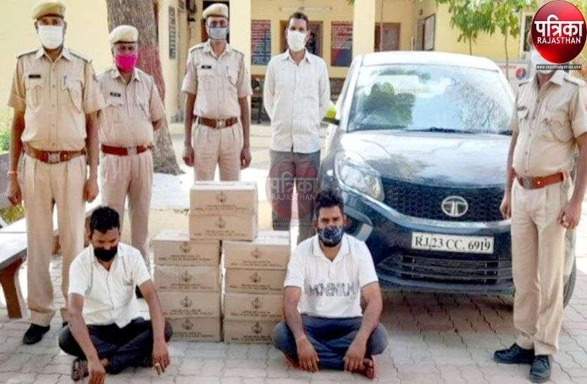 कार से पकड़ी अवैध शराब की खेप, दो आरोपी गिरफ्तार