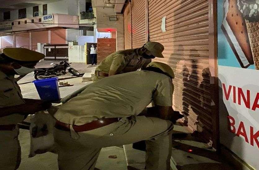 COVID 19 ACTION : विश्वेश्वरय्या नगर में तीन दुकानें और लालकोठी में स्पा और कैफे सील
