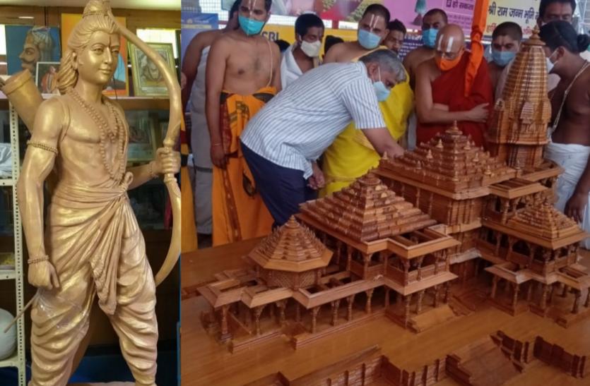 Ram Mandir : श्री रामलला के साथ राम मंदिर का भी दर्शन कर सकेंगे भक्त