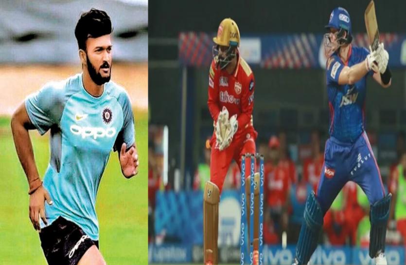 IPL 2021: बॉलिंग करते वक्त जलज सक्सेना के हाथ से फिसली बॉल तो हैरान रह गए बल्लेबाज स्टीव स्मिथ, देखें वीडियो