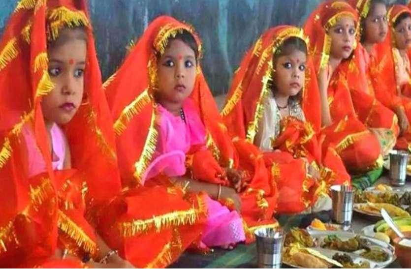 Navratri 2021 : अष्टमी पूजा पर ऐसे करें कन्या पूजन, जानिए शुभ मुहूर्त और मंत्र