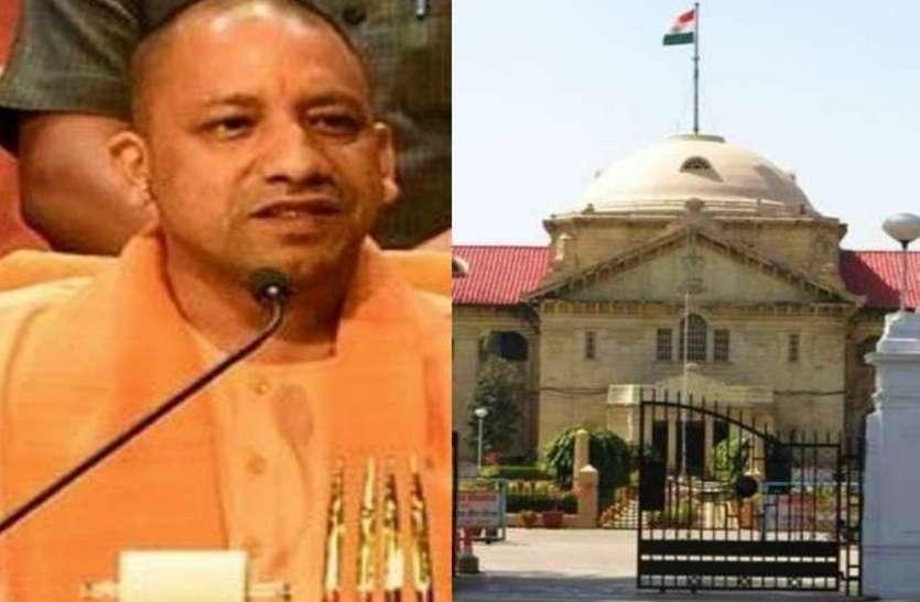 Lockdown in UP : हाईकोर्ट का आदेश- 5 शहरों में 26 तक हो कंप्लीट लॉकडाउन, सरकार ने पूर्ण तालाबंदी से किया इनकार