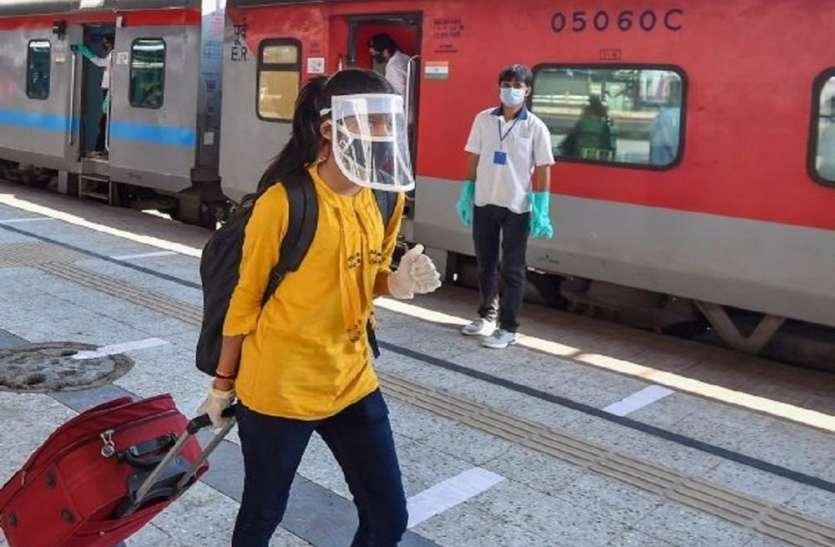 रेल प्रशासन की सख्ती, प्लेटफॉर्म पर फेस कवर करना जरूरी, ट्रेन में बिना मास्क के बैठने की इजाजत नहीं