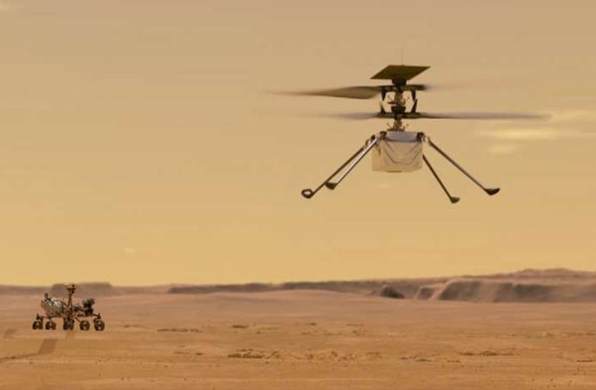 मंगल ग्रह पर नासा ने पहला मिनी हेलीकॉप्टर लॉन्च किया