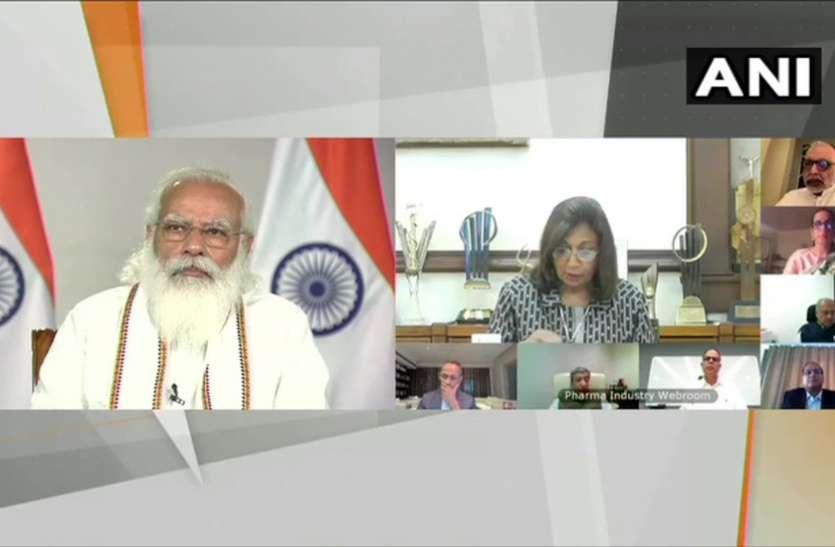 पीएम मोदी ने देश के टॉप फार्मा इंडस्ट्री लीडर्स के साथ मीटिंग की