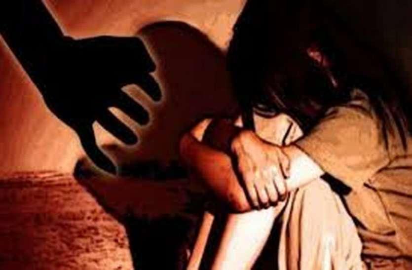 RAPE : सौतेले पिता ने किशोर बेटी को बनाया हवस का शिकार