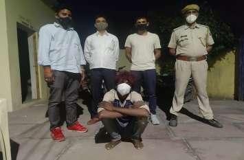 पुलिस ने दो दिन में धरदबोचा पिता की हत्या करने का आरोपी पुत्र