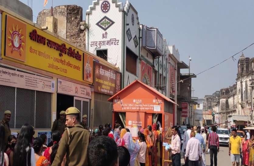 Covid Alert : राम जन्मभूमि परिसर में श्रद्धालुओं के प्रवेश पर लगी रोक ट्रस्ट ने लिया निर्णय