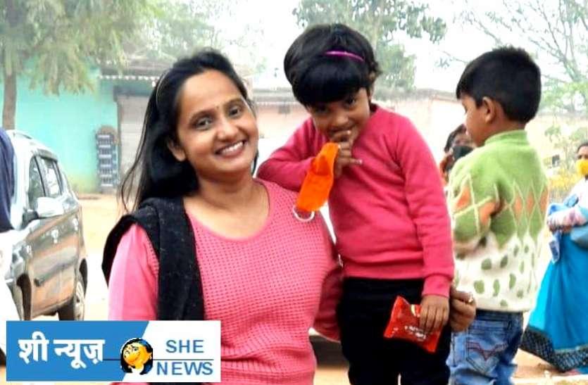 She News : 'जिदंगी में जीत के लिए हार का स्वाद भी जरूरी'