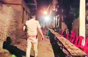 मृत्युभोज के आयोजन में जुटी भीड़ तो पहुंच गई पुलिस, 188 की कार्रवाई