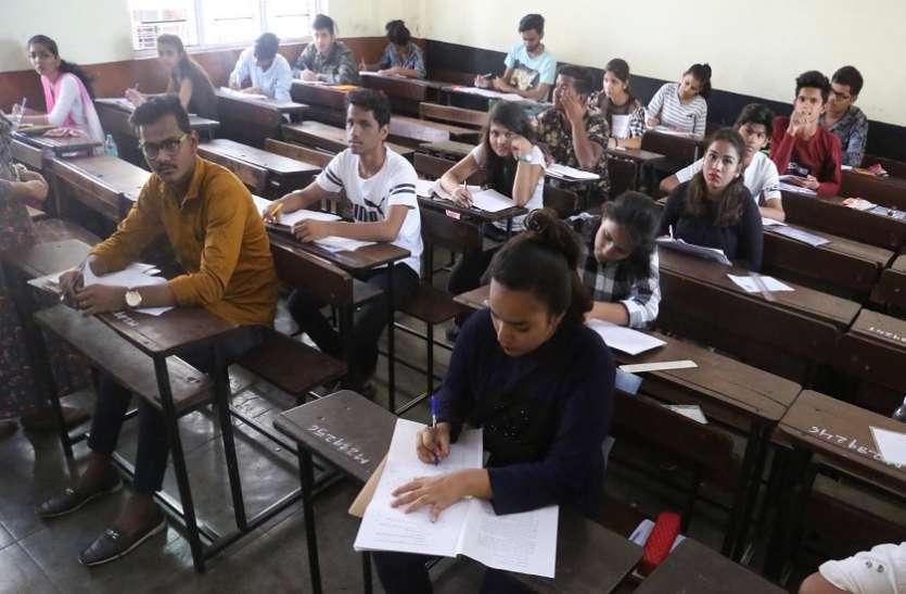 Maharashtra sscboard 10th Exam 2021: महाराष्ट्र बोर्ड ने एसएससी 10वीं बोर्ड की परीक्षाएं की रद्द