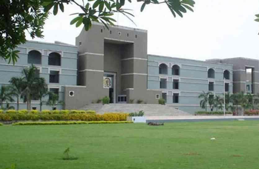 Gujarat:  गुजरात हाईकोर्ट ने राज्य सरकार से पूछा, आरटीपीसीआर टेस्ट के बारे में कितनी मांगें, कितनी टेस्टिंग क्षमता?