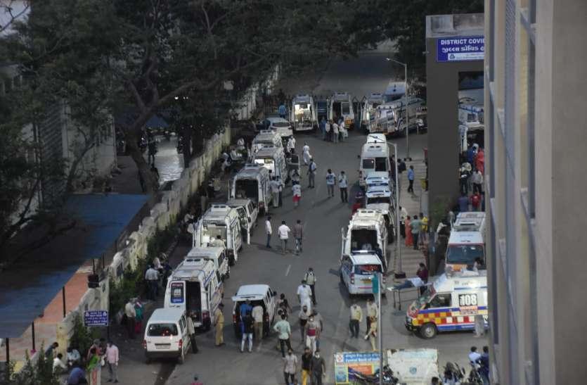 Gujarat: गुजरात सरकार ने हाईकोर्ट में यह माना,  कोरोना की स्थिति भयावह