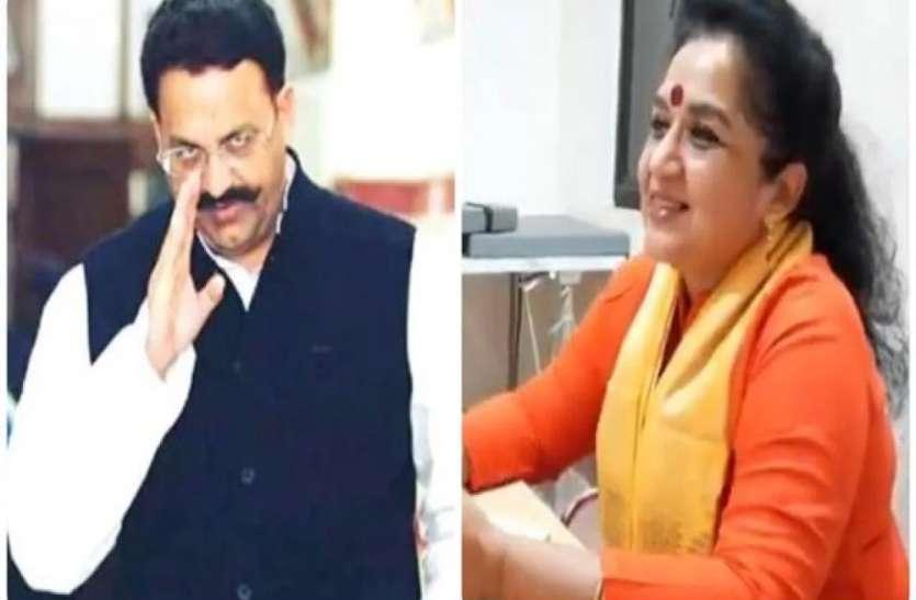 Mukhtar Ansari Ambulance Case: पुलिस की बड़ी कार्रवाई, एंबुलेंस मामले में डॉ.अलका राय गिरफ्तार, दो अन्य का नाम भी शामिल