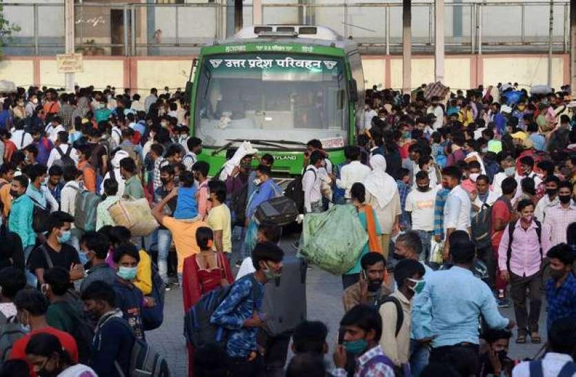 दिल्ली में लॉकडाउन से पलायन कर रहे प्रवासी मजदूर, बोले- सरकारों पर नहीं है भरोसा, दोबारा पैदल घर नहीं जाना