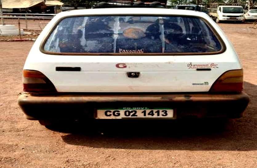 लॉकडाउन में सरकारी गाड़ी में अवैध शराब की तस्करी, पुलिस को देख भागे तस्कर, 44 पेटी जब्त