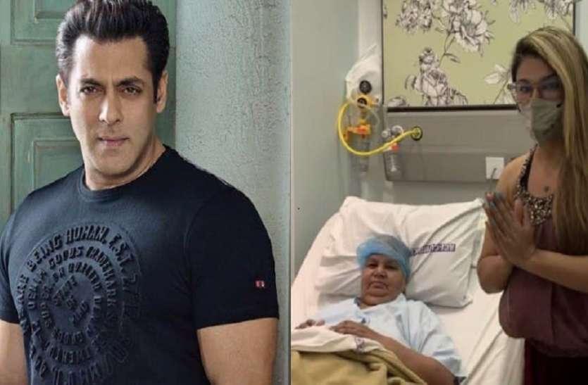 राखी सावंत की माँ ने सलमान खान को कहा 'एंजेल', कैंसर के इलाज करवाने के लिए कहा-'धन्यवाद'