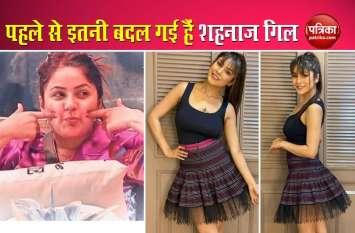 सोशल मीडिया पर छाया शहनाज गिला का नया लुक, देखें वीडियो