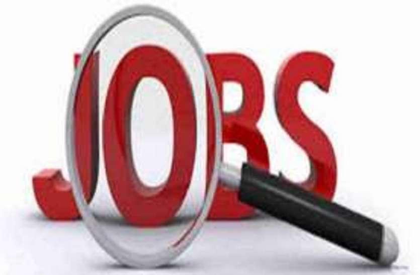 Government jobs 2021:सीनियर असिस्टेंट और जूनियर असिस्टेंट के 127 पदों की भर्ती के आवेदन हुए शुरू