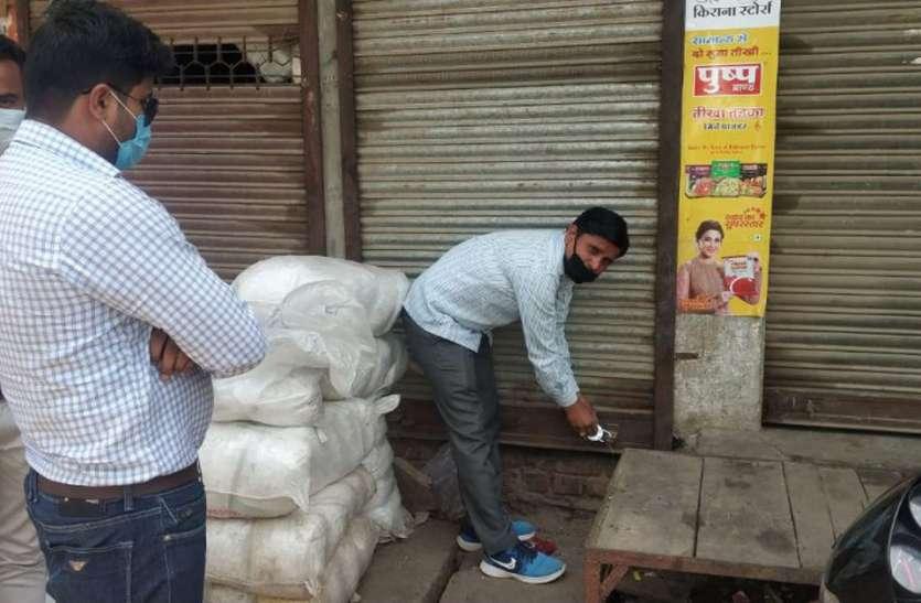 कोरोना कफ्र्यू में सामान बेचना पड़ा भारी, प्रशासन ने दुकानों को किया सील