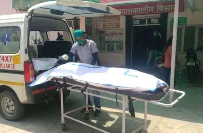 दिल्ली से इलाज की आस लेकर आई 70 वर्षीय बुजुर्ग, 2 घंटे तक तड़प तड़पकर तोड़ा दम