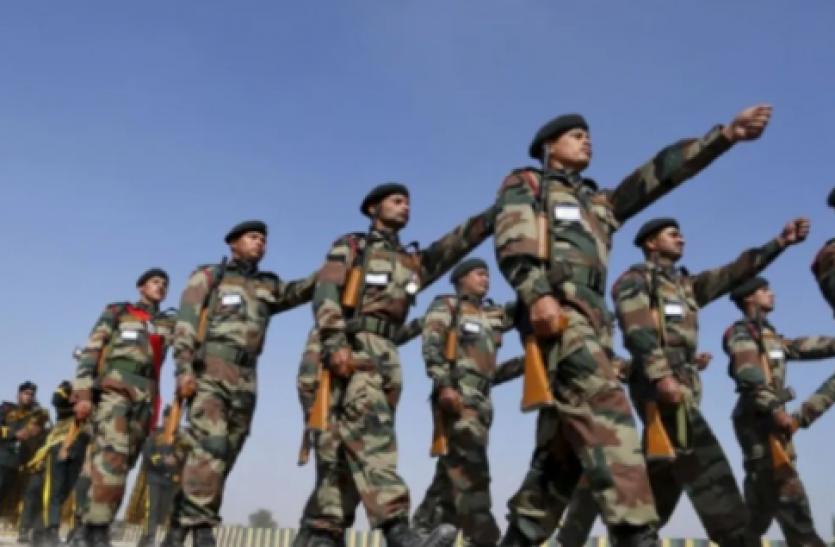 Indian Army postponed Exam: भारतीय सेना की नॉर्थ-ईस्ट के लिए कॉमन एंट्रेंस टेस्ट स्थगित