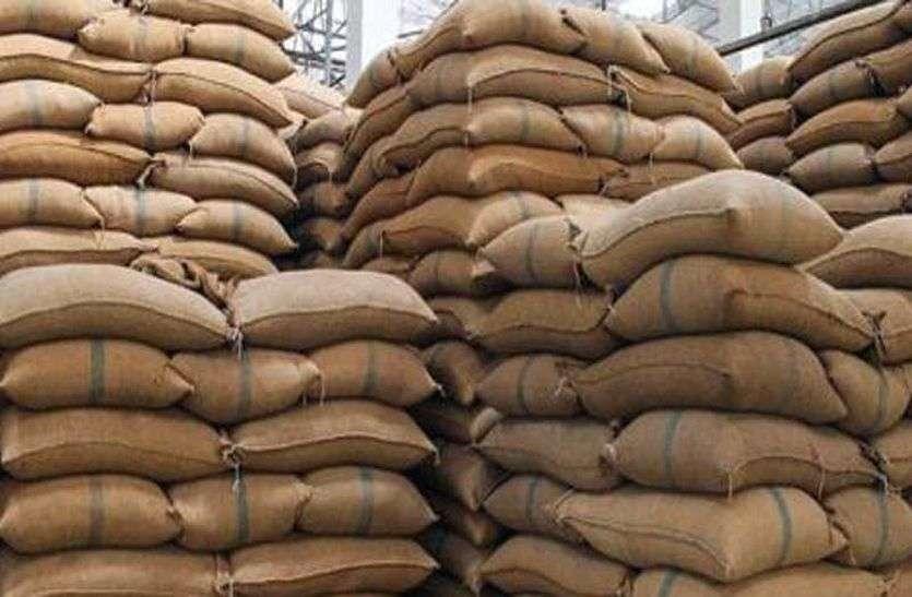 यहां के किसानों ने इस बार समर्थन मूल्य पर फसल बेचने से किया किनारा