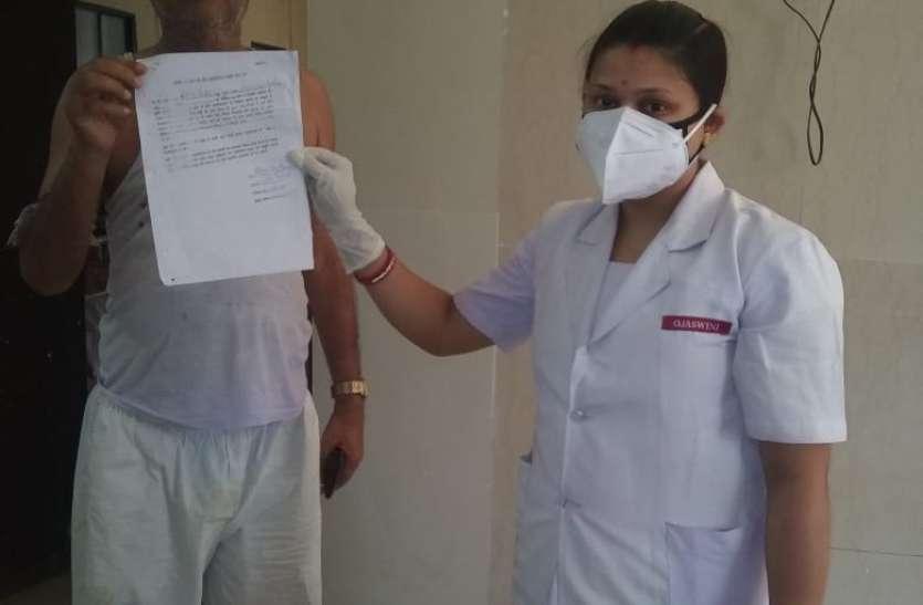 ऑक्सीजन का स्तर गिरने से कोविड पॉजिटिव तीन मरीजों की मौत