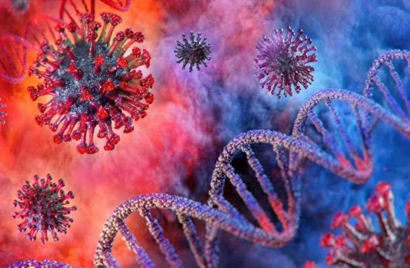 Coronavirus: कोरोना के ट्रिपल म्यूटेशन वाले वेरिएंट ने बढ़ाई चिंता, जानिए कितना है खतरनाक