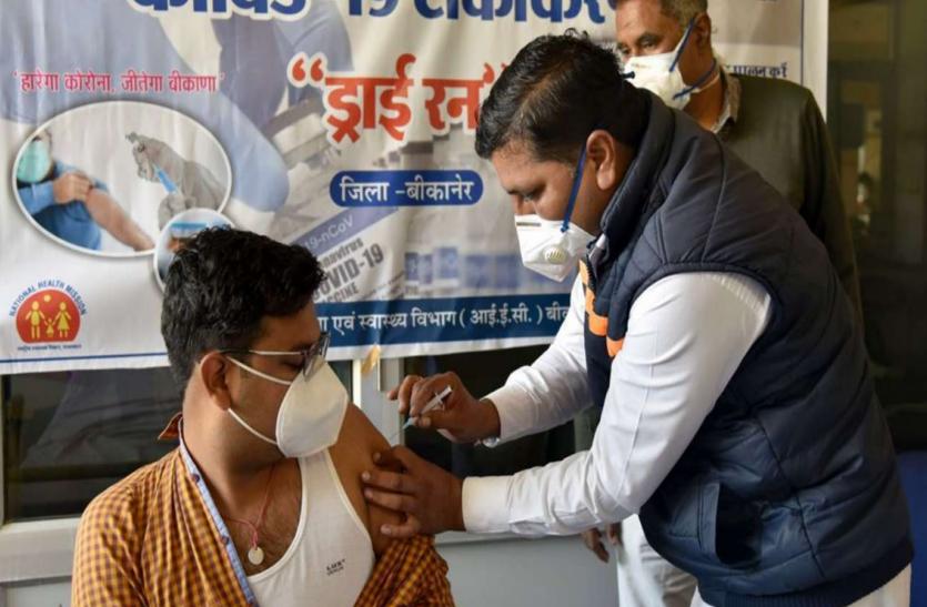 टीकाकरण को रखें सियासत से दूर