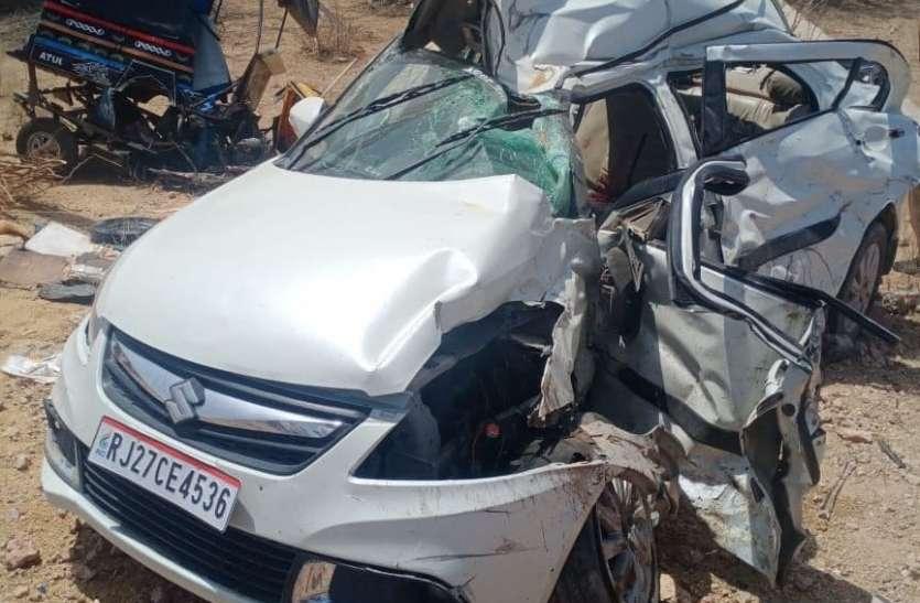 अपडेट : नागौर-डीडवाना रोड पर सडक़ दुर्घटना में चार की मौत, टेंपो और कार की टक्कर में चार की मौत