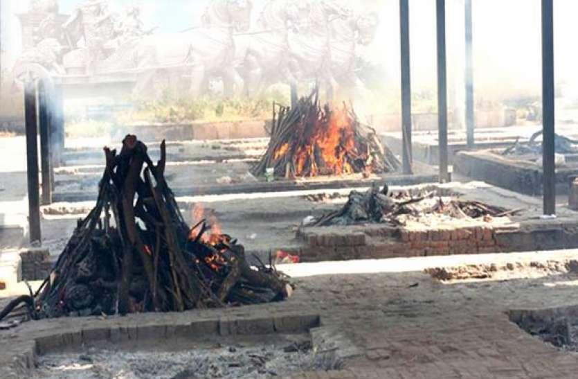 एक दिन में श्मशान पर पहुंचे 48 शव, अंतिम संस्कार को 8 घंटे तक का इंतजार, अब बनेगा एक और शव दाह गृह