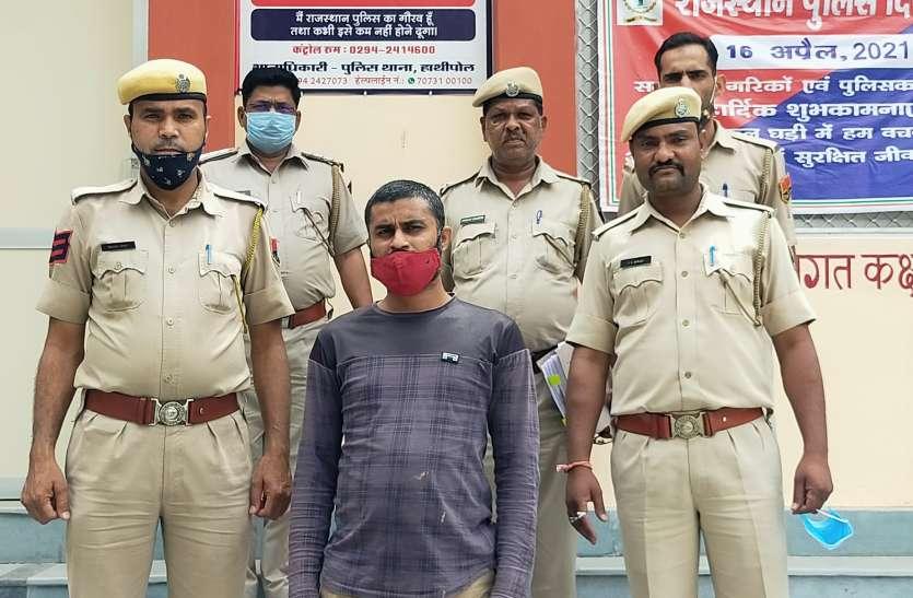 मुम्बई की चीता गैंग ने की थी साड़ी शोरूम में चोरी